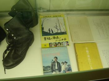 黄色いハンカチ 029.JPG